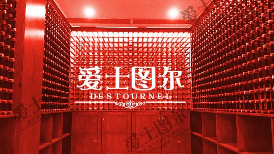 深圳莱蒙水榭山私家别墅酒窖工程