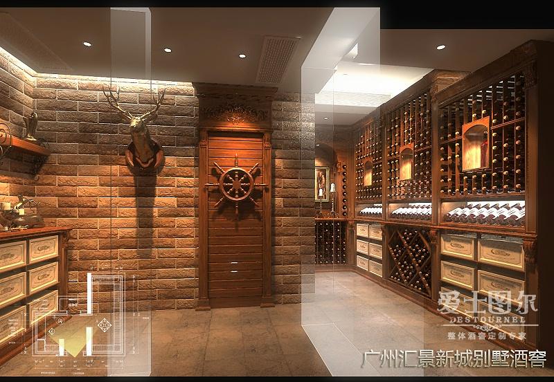 汇景新城别墅酒窖